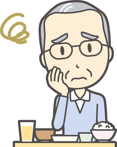 食欲がない高齢者