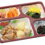 冷凍介護食 嚥下食