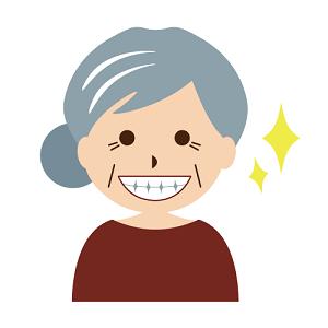 綺麗な歯の高齢者