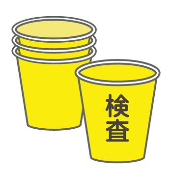 尿検査のコップ