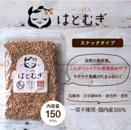 楽天で圧倒的人気の食べるはと麦