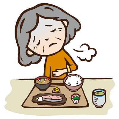 食欲不振の高齢者